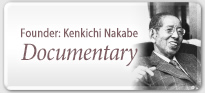 Founder: Kenkichi Nakabe Documentary